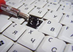 поломанная кнопка клавиатуры